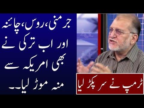 Orya Maqbol Jan Analysis on America Future | Neo News