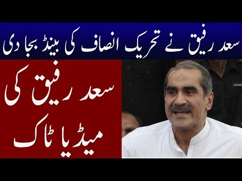 Saad Rafique Media Talk   16 August 2018   Neo News