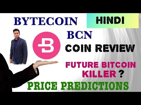 BYTECOIN BCN COIN PRICE PREDICTION HINDI IS IT BITCOIN KILLER