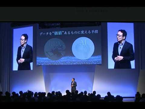 softbank 孫正義 world 2018 AI,Iot 講演 ロボット、ドローン 他