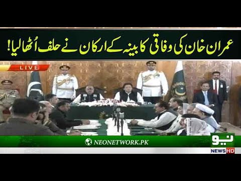 PM Imran Khan's 21-Member Cabinet Takes Oath | Neo News