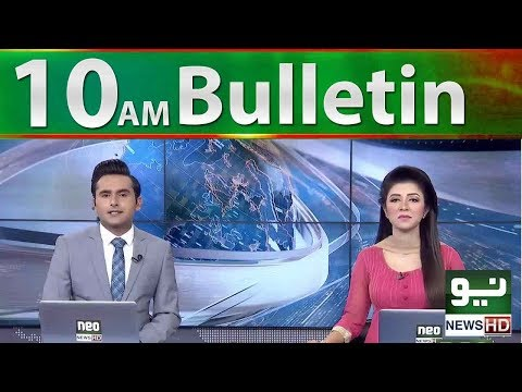 Neo News Bulletin 10:00AM | Neo News | 21 August 2018