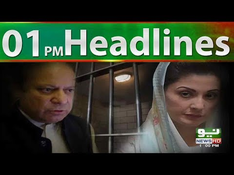 Neo News Headlines, 01:00PM | Neo News | 21 August, 2018
