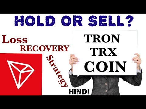 TRON TRX COIN LOSS RECOVERY TRADING STRATEGY HOLD OR SELL HINDI