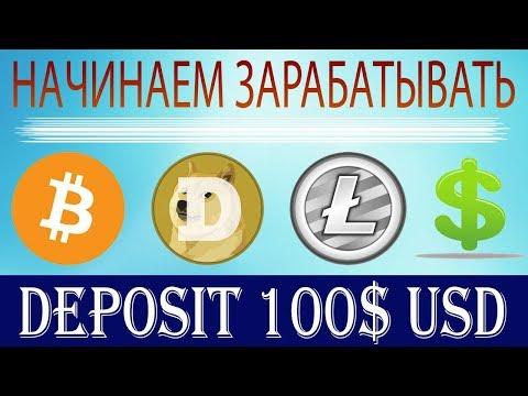 Начинаем зарабатывать USD | BTC | LTC | DOGE! В новом проекте #MOVEMENTE
