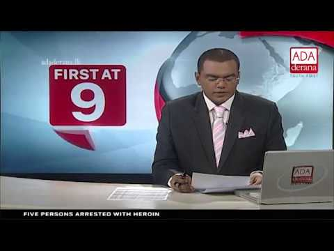 Ada Derana First At 9.00 – English News – 22.08.2018