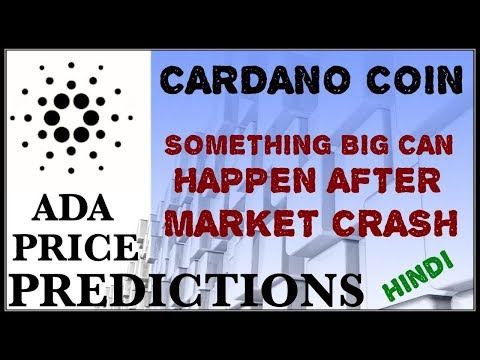 CARDANO ADA COIN PRICE PREDICTION AFTER MARKET CRASH HOLD OR SELL HINDI