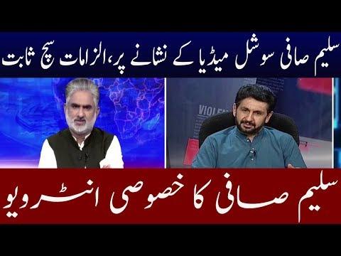 Exclusive Interview of Saleem Safi | 25 August 2018 | Neo News