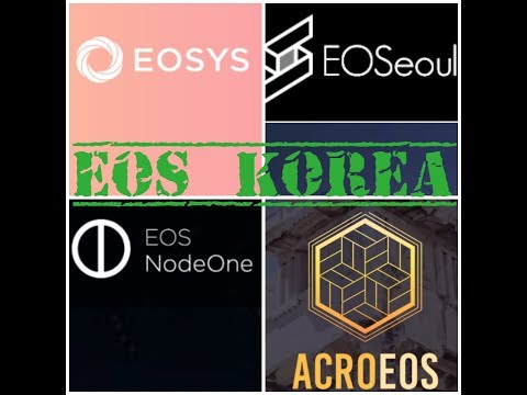 EOS – What is happening in Korea?