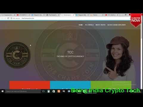 TCC (The ChampCoin) India First Cryptocurrency | TCC Investmet करे या नही आपकी राय जरूर बताएं
