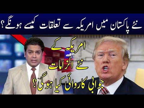 Khabar Kay Pechy | 28 August 2018 | Neo News