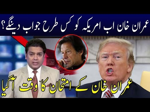 Khabar Kay Pechay | 28 August 2018 | Neo News