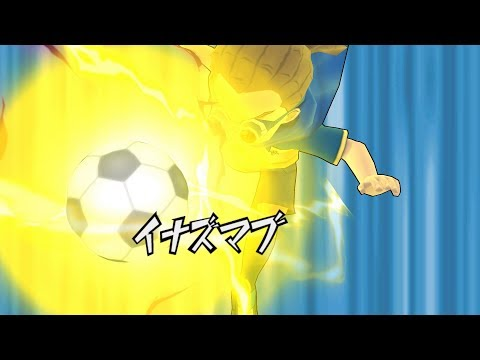 Inazuma Eleven Go Strikers 2013 Raimon Vs Neo Japan Wii (Dolphin/Epic 1080p)