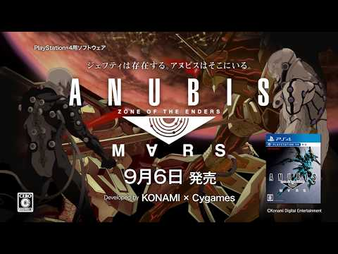 ANUBIS ZONE OF THE ENDERS : M∀RS TVCM「ADA篇」