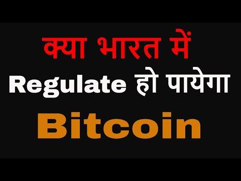 क्या  भारत  सरकार  अपनी  Cryptocurrency   क्या  भारत  सरकार  अपनी  Cryptocurrency लाने   वाली  है  ?