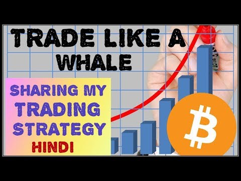 BEST BITCOIN CRYPTOCURRENCY TRADING PROFIT SECRET TIP EVER   HINDI  