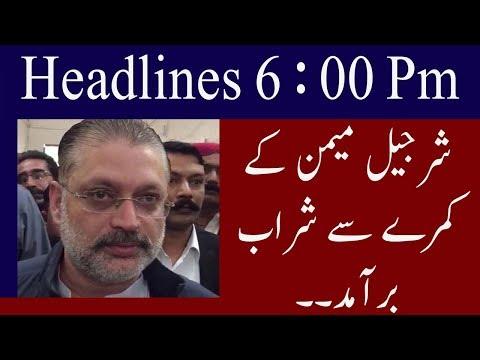 Neo News Headlines | 6 Pm | 1 September 2018