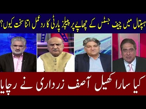 Live With Nasrullah Malik | 1 September 23018 | Neo News
