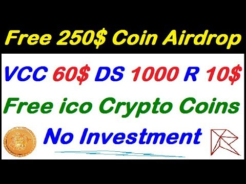 Free Crypto Airdrop VCC 60$, DESI 1000, RTC 10$,Free Token Free coin New airdrop, earn with gr fast
