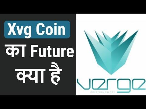 XVG COIN का  FUTURE क्या  है ? Xvg coin in Hindi