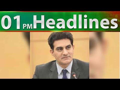 Neo News Headlines, 01:00PM | Neo News | 03 Sep,2018