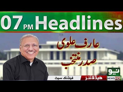 News Headline – 07:00 PM   04 September 2018   Neo News