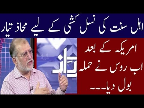 Harf E Raz With Orya Maqbol Jan | 4 September 2018 | Neo News