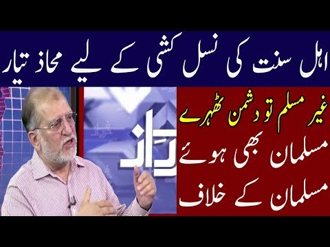 Harf E Raaz With Orya Maqbool Jaan | 4 September 2018 | Neo News
