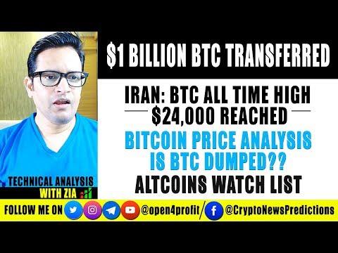 🔥Is Bitcoin Dumpled? $1 Billion BTC Transferred. IRAN BTC ATH $24K. Top Altcoins Watchlist 2018