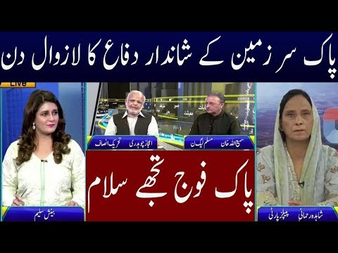 Seedhe Bat   Pakistan Defence Day Special   6 September 2018   Neo News