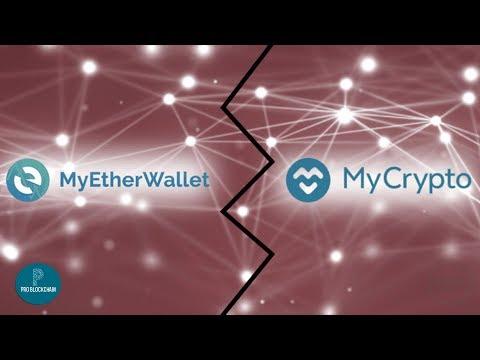 18+ MyEtherWallet vs MyCrypto Обзор