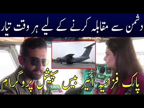 News Talk | Pakistan Air Force Special | 6 September 2018 | Neo News