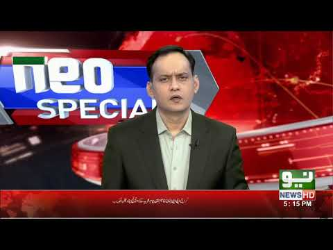 Neo Special | 08 Sep 2018 | Neo News HD