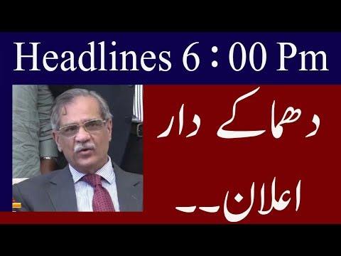 Neo News Headlines | 9 Pm | 8 September 2018