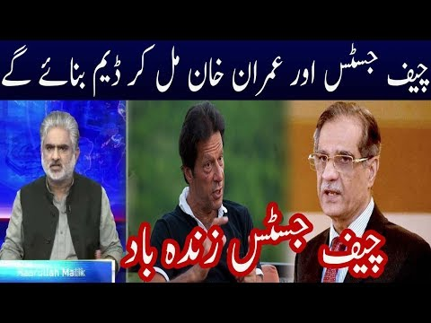 Live With Nasrullah Malik | 8 September 2018 | Neo News