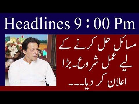 Neo News Headlines | 9 : 00 | 9 September 2018