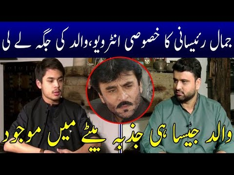 Jamal Raisani Exclusive Interview | 9 Septemer 2018 | Neo News