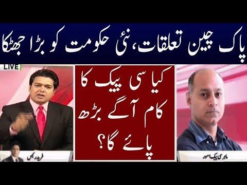 Khabar Kay Pechay | 10 September 201899 | Neo News
