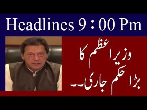 Neo News Headlines | 9 : 00 Pm | 11 September 2018