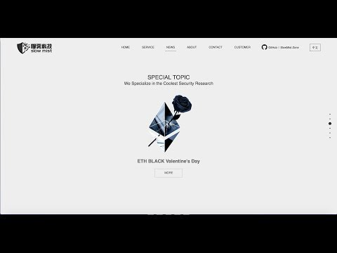 EOS dApps Slow Mist Blockchain Security, Bitcoin Future Contract, EOSBet Airdrop, EOS BitJoy Airdrop