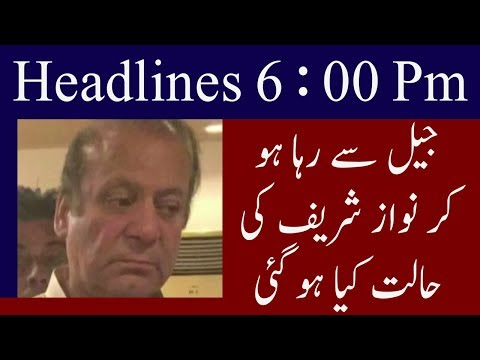 Neo News Headlines | 6 Pm | 12 September 2018