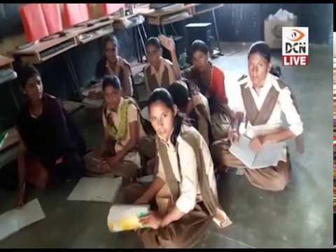 DCN LIVE – बायतु की संस्कृत स्कूल में मिली अनियमितताएं