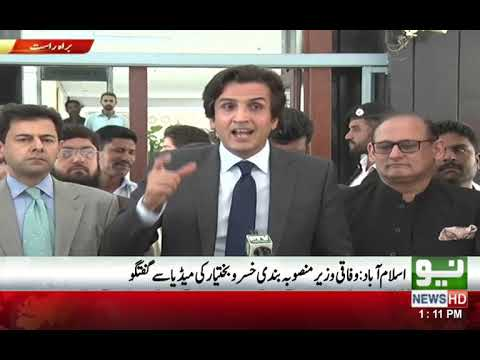 Khusro Bakhtiar talks to media in Islamabad | 13 September 2018 | Neo News