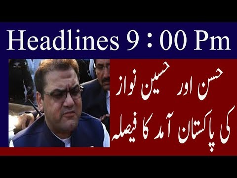 Neo News Headlines | 9 Pm | 12 September 2018