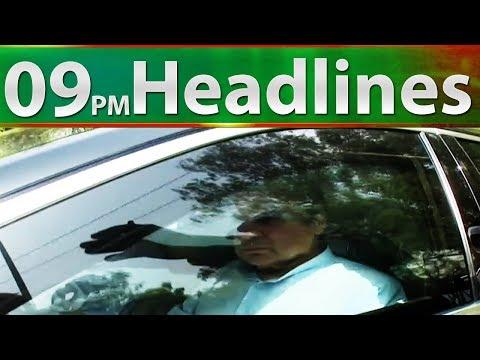 News Headline – 09:00 PM | 13 September 2018 | Neo News