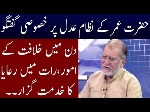 Harf E Raaz With Orya Maqbol Jaan | 13 September 2018 | Neo News