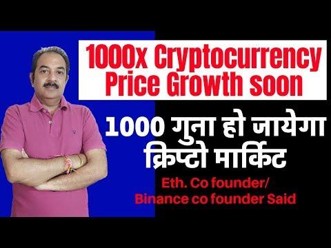 1000x Cryptocurrency  Price Growth soon,1000 गुना हो जायेगा क्रिप्टो मार्किट, Help youtuber,