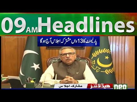 Neo News Headlines 09:00AM   Neo News   17 September, 2018