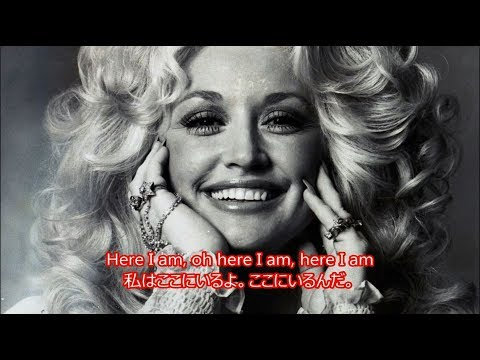 洋楽 和訳 Here I Am – Dolly Parton & Sia
