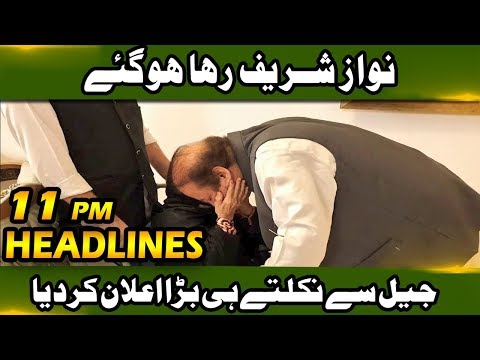 News Headline – 11:00 PM | 19 September 2018 | Neo News